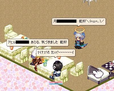 nomikai18-4+.jpg