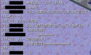 nomikai18-5+.jpg