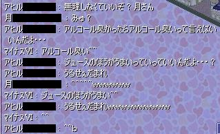 nomikai18-5+_20090103231004.jpg