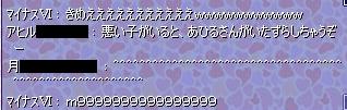 nomikai18-6+.jpg