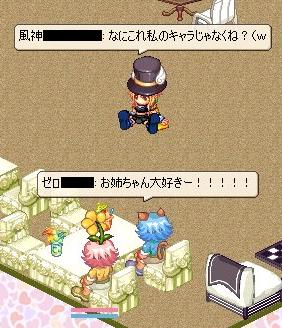 nomikai19-28_20090103231121.jpg