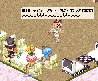 nomikai19-31_20090103231132.jpg