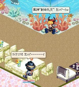 nomikai2-2-2_20081230012902.jpg