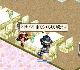 nomikai2-2-4_20081230012910.jpg