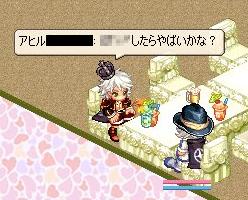 nomikai20-10_20090103231220.jpg