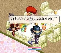 nomikai20-13.jpg