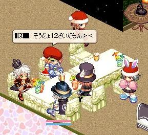 nomikai20-14_20090103231257.jpg