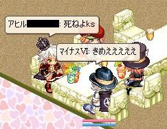 nomikai20-15_20090103231307.jpg