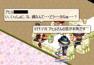 nomikai20-16_20090103231318.jpg