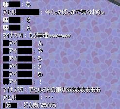 nomikai20-19.jpg
