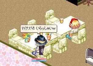 nomikai20-2.jpg
