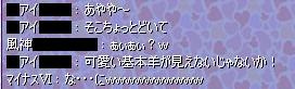 nomikai20-20_20090103231328.jpg