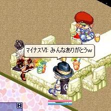nomikai20-25.jpg