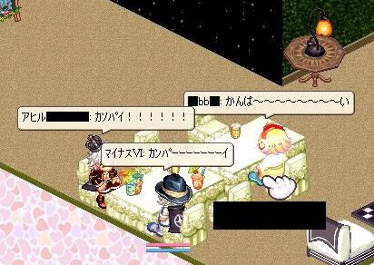 nomikai20-3+.jpg