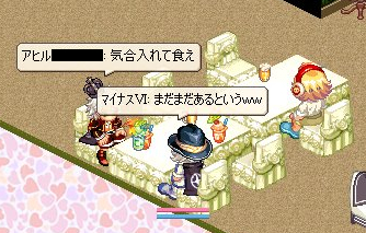 nomikai20-6.jpg
