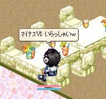 nomikai21-1.jpg