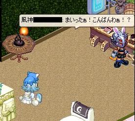 nomikai21-3.jpg