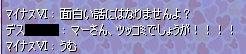 nomikai21-4_20090103231350.jpg