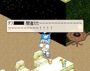nomikai21-5_20090103231359.jpg