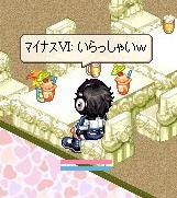 nomikai22-1.jpg