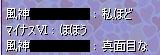 nomikai22-20.jpg