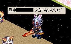nomikai22-21.jpg