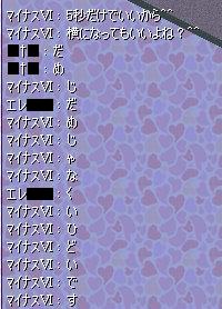 nomikai22-23.jpg
