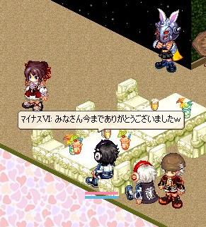 nomikai22-25_20090103231503.jpg
