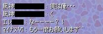 nomikai22-9.jpg