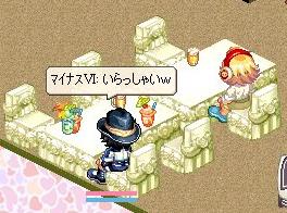 nomikai23-1.jpg