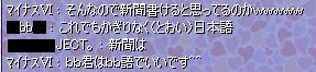 nomikai23-11.jpg