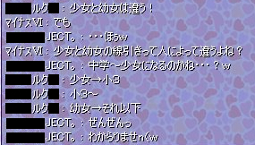 nomikai23-13.jpg