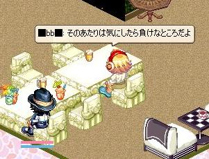 nomikai23-2.jpg