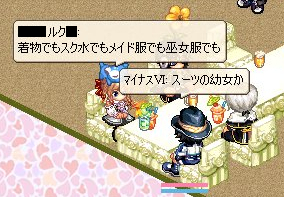 nomikai23-22.jpg