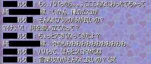 nomikai23-25.jpg