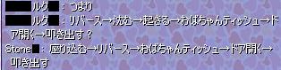 nomikai23-29.jpg
