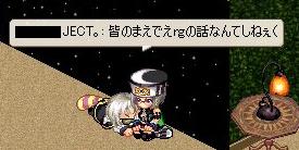 nomikai23-32.jpg