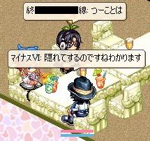 nomikai23-33.jpg