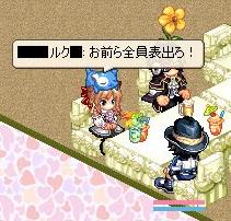 nomikai23-36.jpg