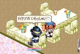 nomikai23-8.jpg