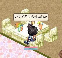 nomikai24-1.jpg