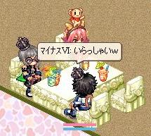 nomikai24-14.jpg