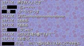 nomikai24-16.jpg