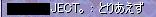 nomikai24-17.jpg