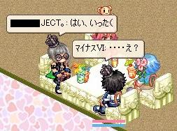 nomikai24-20.jpg