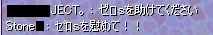 nomikai24-25.jpg