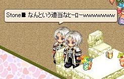 nomikai24-27.jpg