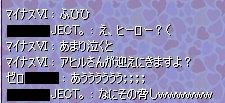 nomikai24-29.jpg