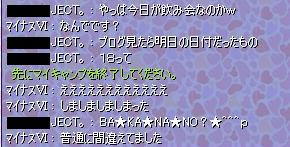 nomikai24-3.jpg
