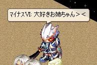 nomikai24-31.jpg